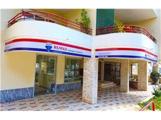 Office of RE/MAX - Vantagem Atlântico - Sao Domingos de Rana